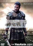Gladiator (2000) (DVD) (Taiwan Version)