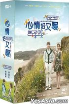 Warm and Cozy (DVD) (Ep.1-16) (End) (Multi-audio) (MBC TV Drama) (Taiwan Version)