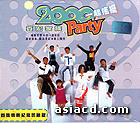 2000 Party Rock Together