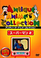 SUPERMAN 2 (Japan Version)