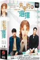 Marry Him If You Dare (2013) (DVD) (Ep.1-16) (End) (Multi-audio) (KBS TV Drama) (Taiwan Version)