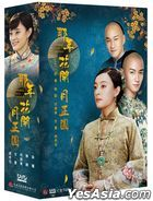 Nothing Gold Can Stay (2017) (DVD) (Ep. 1-74) (End) (Taiwan Version)