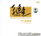 Peerlessly Beautiful DSD (China Version)