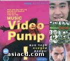Music Video Pump (VCD) (Korean Ver.)