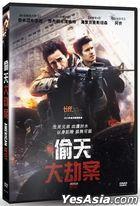 American Heist (2014) (DVD) (Taiwan Version)