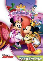 Mickey Mouse Clubhouse: Minnie-Rella (DVD) (Hong Kong Version)