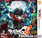 Persona Q2 New Cinema Labyrinth (3DS) (Japan Version)