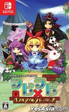 Rabbit x Rabbit Puzzle Out Stories (日本版)