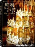 Harry Potter and the Half-Blood Prince (2009) (DVD) (2-Disc Special Edition) (Taiwan Version)