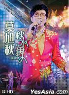 莫旭秋 秋水伊人演唱會 Live Karaoke DVD / Live CD