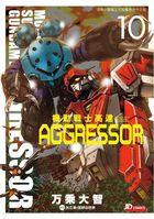 Mobile Suit Gundam Aggressor (Vol. 10)