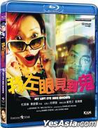 My Left Eye Sees Ghosts (Blu-ray) (Hong Kong Version)