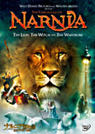 THE CHRONICLES OF NARNIA:THE LION. THE WITCH AND THE WARDROBE (Japan Version)