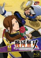 SENGOKU MUSOU 5 (Blu-ray+CD) (First Press Limited Edition)(Japan Version)