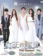 The Queen! (DVD) (End) (English Subtitled) (Malaysia Version)
