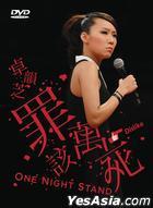 Dislike One Night Stand (DVD)