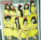 STEP & GO / Candy Room -First Class Edition- (SINGLE+DVD)(First Press Limited Edition)(Japan Version)