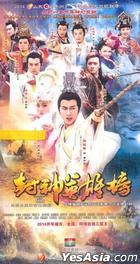 The Investiture Of The Gods (2013) (DVD) (Ep. 1-50) (End) (China Version)
