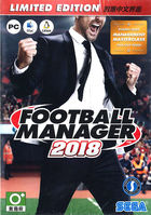 Football Manager 2018 (DVD Version)