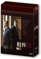 Aibo Season 18 (Blu-ray Box) (Japan Version)