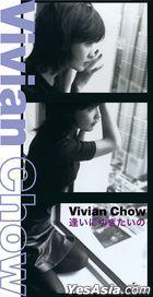 Aino Nigita (3'CD)