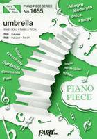 gakufu amburera sekai no owari UMBRELLA SEKAI NO piano pi su shiri zu 1655 PIANO PIECE SERIES
