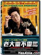 拍手ごろつき (2012/韓) (DVD) (台湾版)