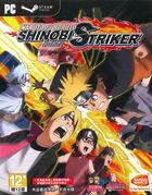 Naruto to Boruto: Shinobi Striker (Chinese Edition)