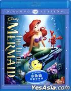 Disney's The Little Mermaid (1991) (Blu-ray) (Diamond Edition) (Hong Kong Version)