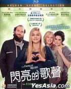 La Famille Belier (2014) (Blu-ray) (Hong Kong Version)