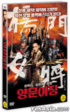 Legendary Amazons (2011) (DVD) (Korea Version)