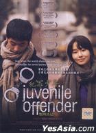 犯罪少年 (2012) (DVD) (馬來西亞版)