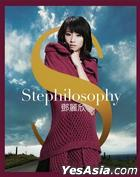 Stephilosophy (CD + Bonus DVD + Special DVD) (特別版)