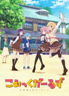 Comic Girls (Blu-ray Box) (Japan Version)