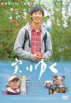 Minoriyuku (DVD) (Japan Version)