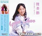 Agnes Chan Collections (2CD) (Made In Germany)