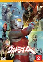Ultraman Ace (DVD) (Vol.2) (Japan Version)