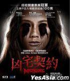 凶宅契约 (2019) (Blu-ray) (香港版)