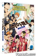Haikyu!! OVA1, Haikyu!! OVA2 and Haikyu!! OVA3 (DVD) (Korea Version)