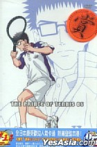 The Prince Of Tennis 06 (Hong Kong Version)