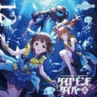 THE IDOLM@STER THE@TER WAVE 12 Diamond Diver (Japan Version)