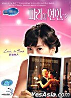Lovers In Paris (DVD) (End) (SBS TV Drama) (English Subtitled) (Malaysia Version)