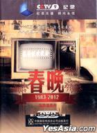 記錄1983-2012春晚 (DVD) (中国版)