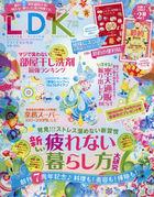 LDK 12021-07 2020