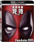 Deadpool (2016) (4K Ultra-HD Blu-ray + Blu-ray) (Limited Edition) Taiwan Version)