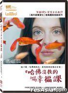 Carrie Pilby (2016) (DVD) (Taiwan Version)