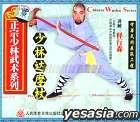 Zheng Zong Shao Lin Wu Shu Xi Lie Shao Lin Da Mo Zhang (VCD) (China Version)