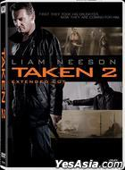 Taken 2 (2012) (DVD) (Extended Cut) (Hong Kong Version)