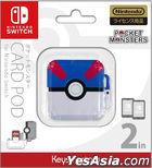 Nintendo Switch Pokemon Card Pod Super Ball (日本版)