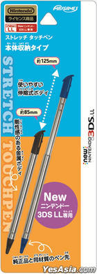New 3DS LL Stretch Touch Pen (蓝色) (日本版)